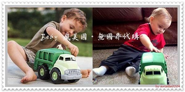 回收車.jpg