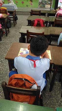 小學.jpg