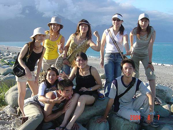 2004員工旅遊七星潭.JPG