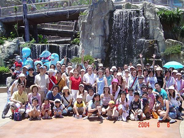 2004員工旅遊海洋公園.JPG