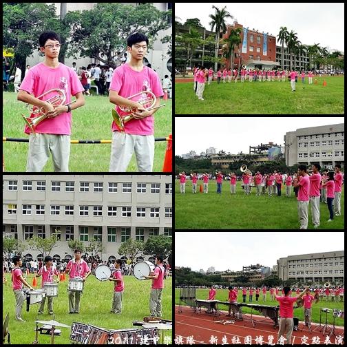 2011 建中新生社博會