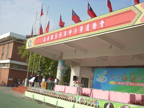 """09""""中小聯運"""