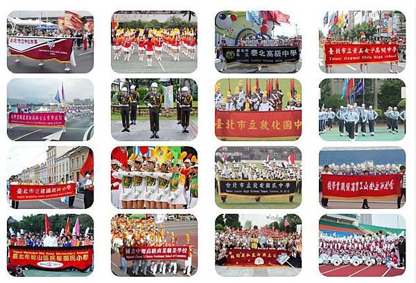 2011臺北市樂儀旗舞嘉年華 - 團隊