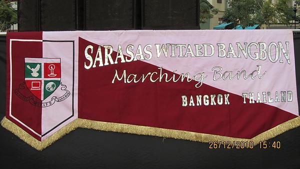 2010 嘉義市管樂節 - 泰國SWB樂旗隊