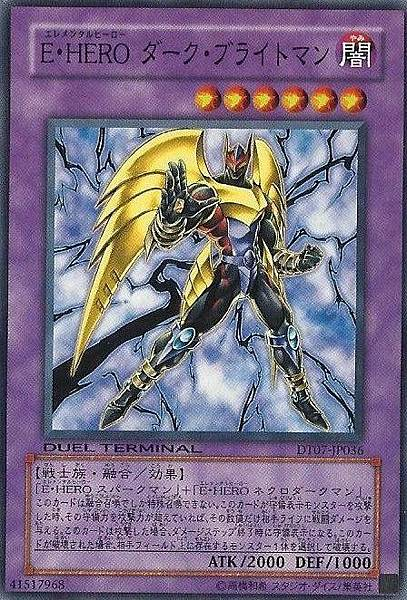 DT07-JP036 E.HERO黑暗閃光人.jpg