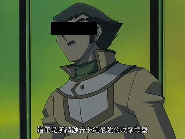 [AU_RAW] Yu-Gi-Oh!GX 019 (DVDrip 480p x264_AC3).mkv_0006716051.jpg