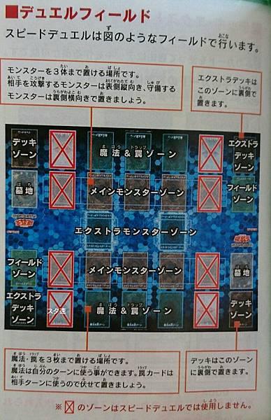 快速決鬥2.jpg