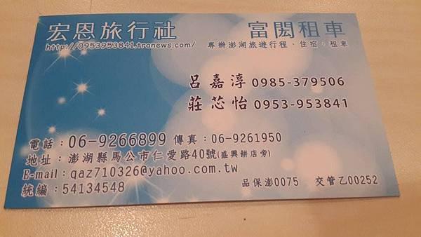 10559210_919770104715783_1181188359_n.jpg
