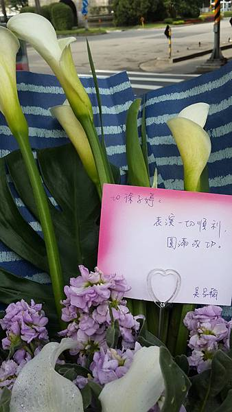20141220_134307.jpg