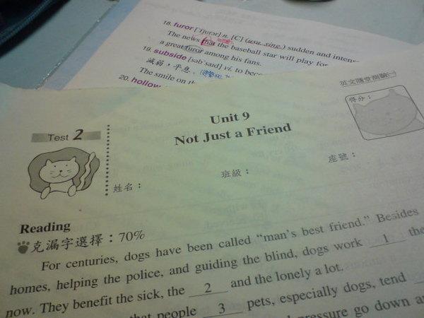 老弟的貓考卷XD