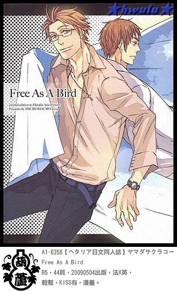 A1-6358【ヘタリア日文同人誌】ヤマダサクラコ-Free As A Bird