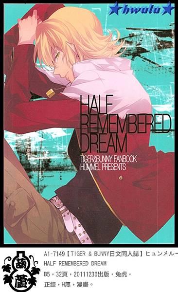 A1-7149【TIGER & BUNNY日文同人誌】ヒュンメル-HALF REMEMBERED DREAM
