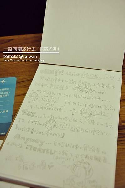 _DSC0360 copy.jpg