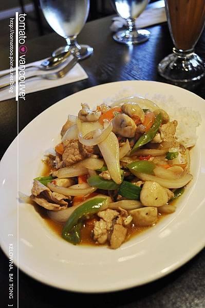 Bai Tong Thai Food Near Bellevue Washington