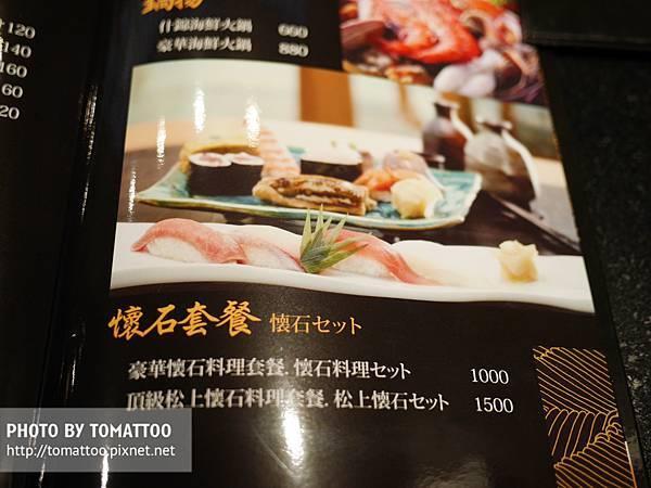P1070096.JPG