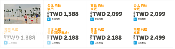 Screen Shot 2015-11-22 at 下午2.21.18.png