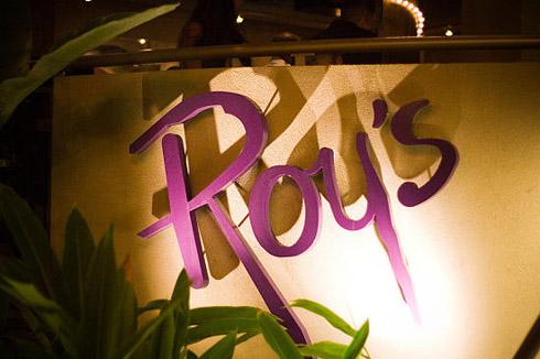 roys_restaurant.jpg