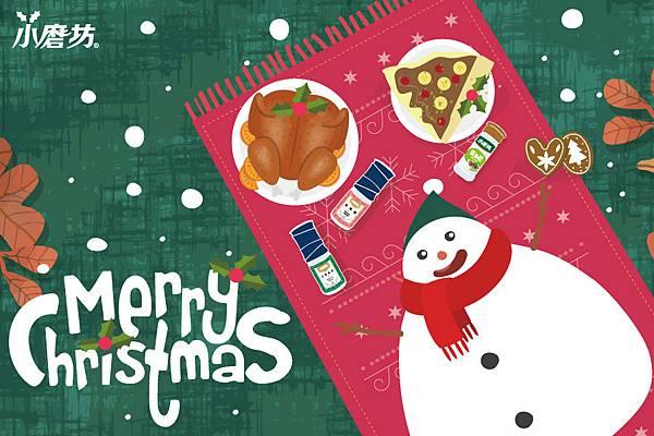 171212_聖誕節貼文-01.jpg