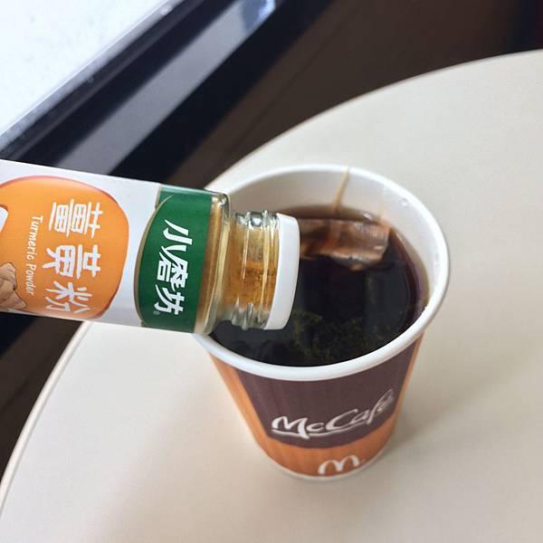薑黃紅茶.JPG