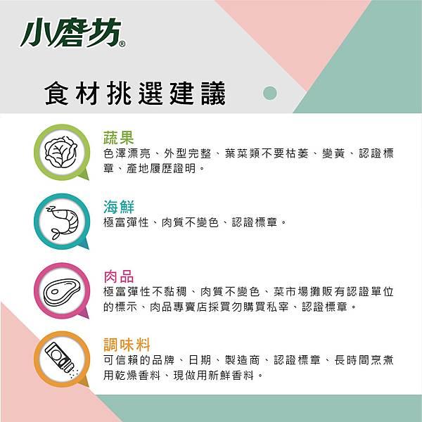 180515_李坤昌痞客邦發文小圖.jpg