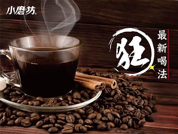 180511_香料咖啡FB貼文圖.jpg