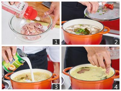 泰式薑黃椰汁雞湯.jpg
