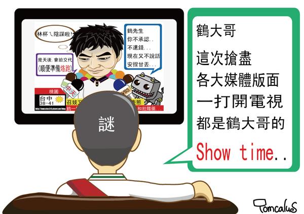 1陳志忠-1.jpg