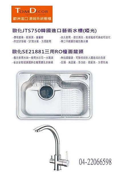 廚具2- (6).jpg