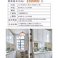 廚具2- (5).jpg