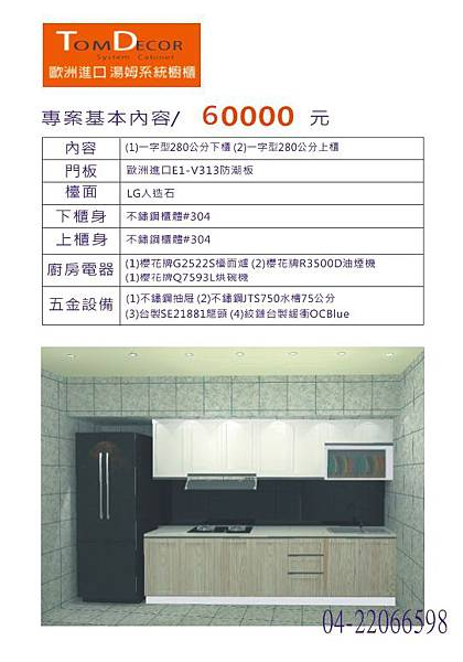 廚具3-1.jpg