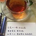 台茶十八號 紅玉紅茶 2014.10.25
