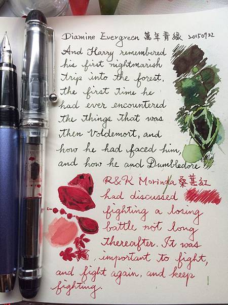 20150722 Diamine Evergreen, R&K Morinda 桑葚紅