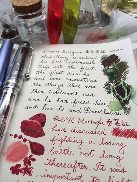 20150722 Diamine Evergreen, R&K Morinda 桑葚紅