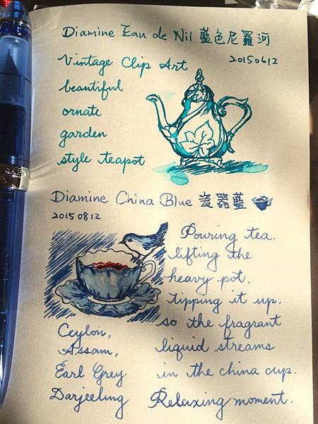 Diamine Eau de Nil 藍色尼羅河, Diamine China Blue