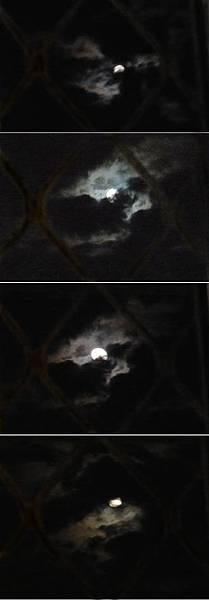 moon 081115