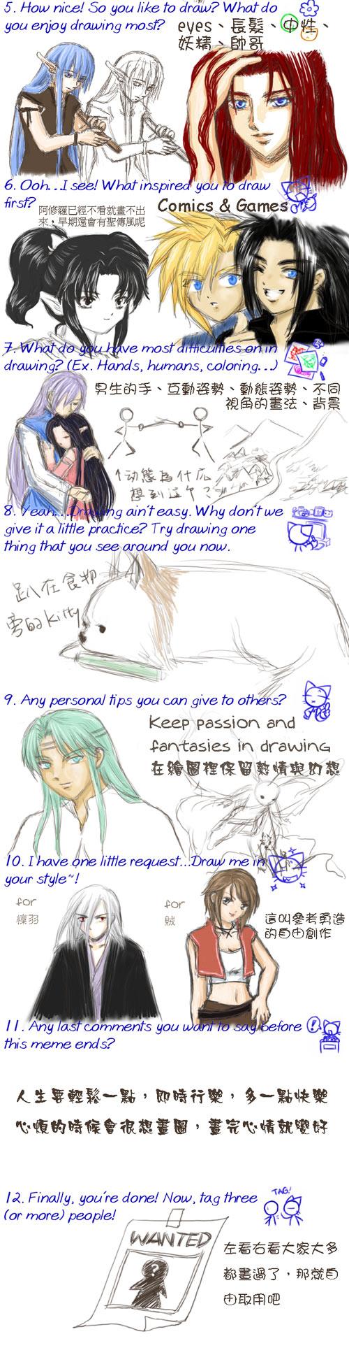 Art_Meme_by_nyu-2