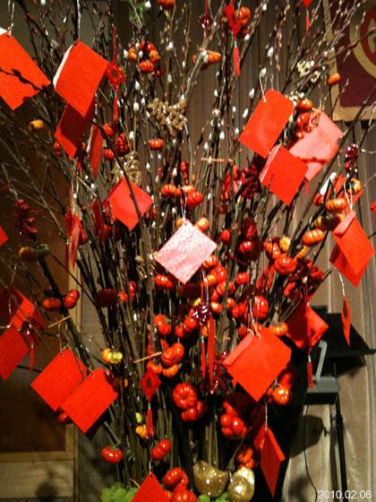 2010/02尾牙許願樹