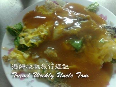 湯姆叔叔旅行週記Travel Weekly Uncle Tom –板橋裕民街夜市