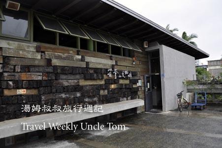 湯姆叔叔旅行週記Travel Weekly Uncle Tom –芸堂人文咖啡