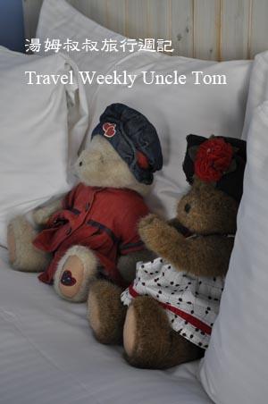 湯姆叔叔旅行週記Travel Weekly Uncle Tom –花蓮民宿-境外漂流