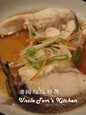 清蒸鱸魚zoomin.jpg