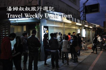 湯姆叔叔旅行週記Travel Weekly Uncle Tom-花蓮美食-賀川壽司屋