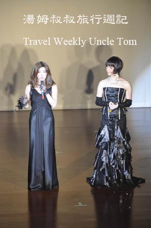 湯姆叔叔旅行週記Travel Weekly Uncle Tom –新竹關西迎風館~紅頂藝人秀