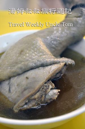 湯姆叔叔旅行週記Travel Weekly Uncle Tom –萬華莊家班麻油雞