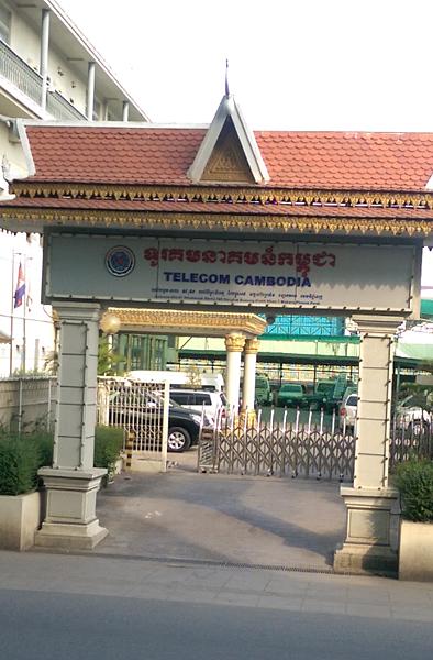 寬頻法拍屋柬埔寨