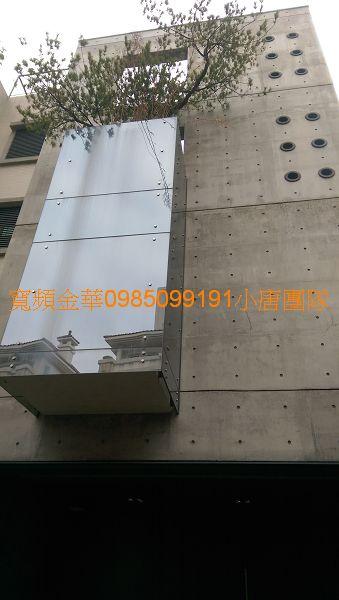 (001)金華法拍七期別墅.jpg
