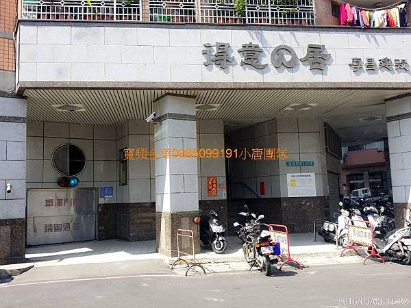 寬頻金華 台中市南區信義南街202號5樓之3
