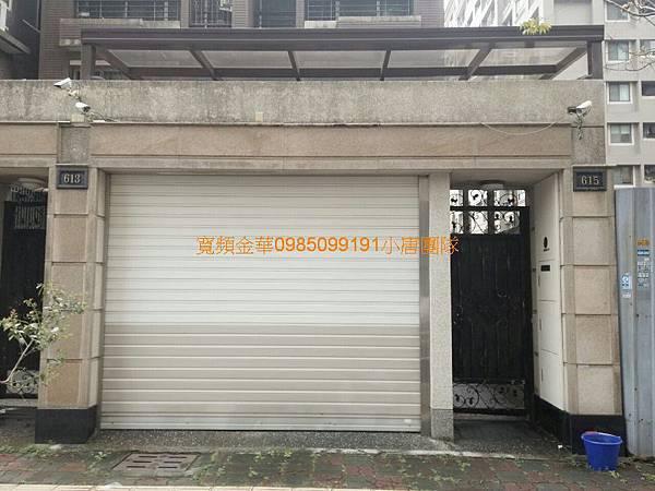 寬頻金華 台中市北屯區軍福九路615號