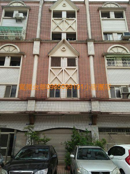 寬頻金華 台中市龍井區遠東街60號之6