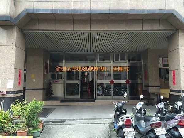 寬頻金華 台中市瀋陽北路77號5樓
